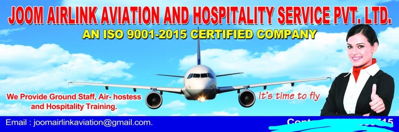 JOOM AIRLINK AVIATION AND HOSPITALITY PVT LTD